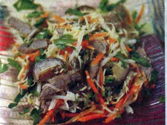 Костромской салат
